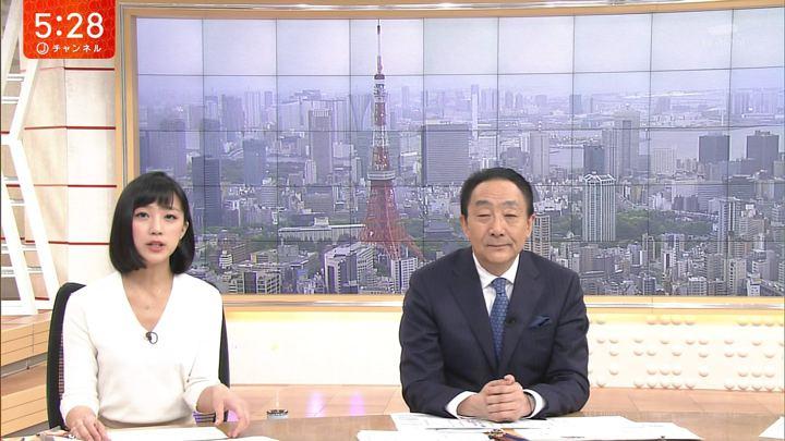 2018年04月24日竹内由恵の画像11枚目