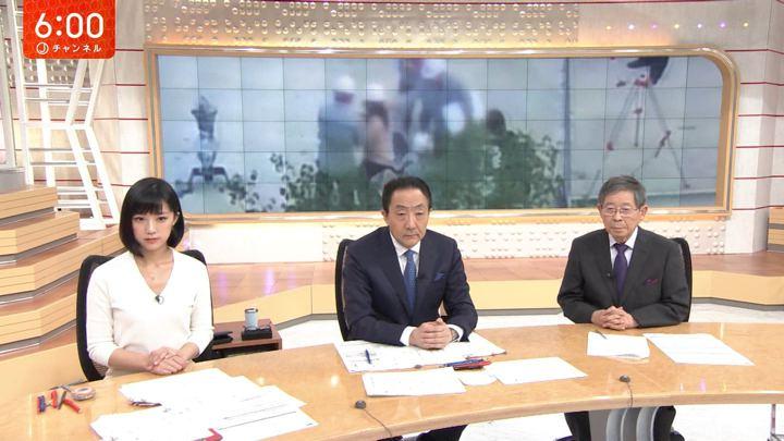 2018年04月24日竹内由恵の画像16枚目