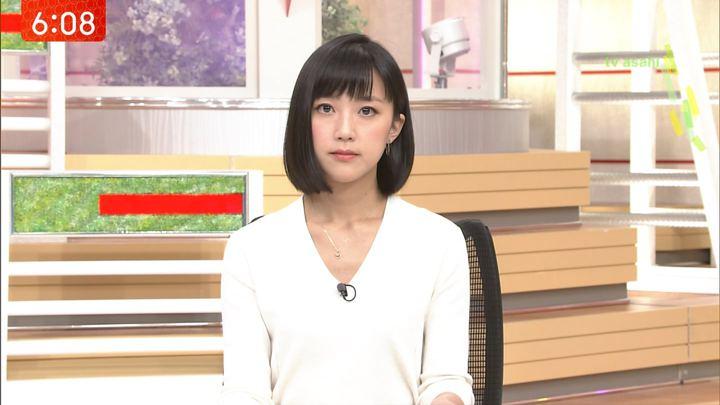 2018年04月24日竹内由恵の画像18枚目