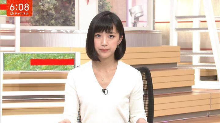 2018年04月24日竹内由恵の画像20枚目