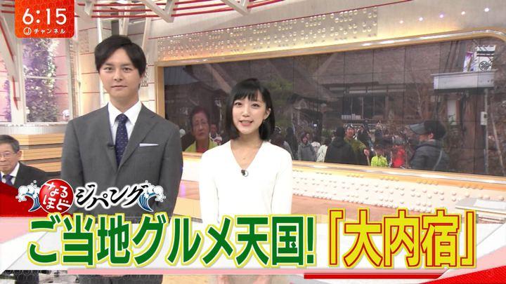 2018年04月24日竹内由恵の画像22枚目
