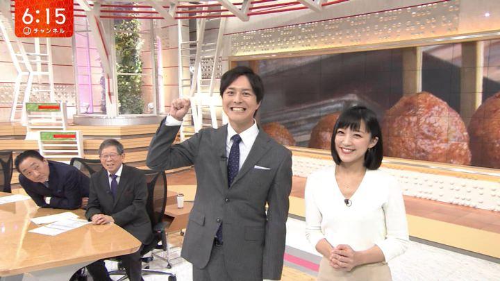 2018年04月24日竹内由恵の画像24枚目