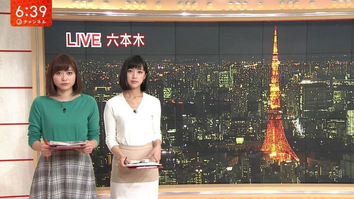 2018年04月24日竹内由恵の画像25枚目