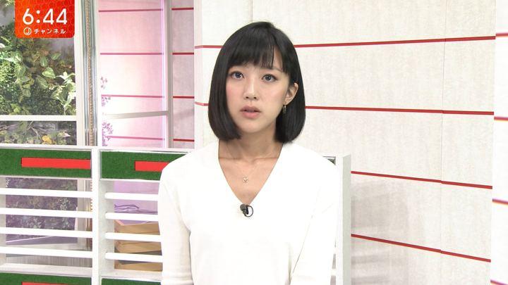 2018年04月24日竹内由恵の画像28枚目