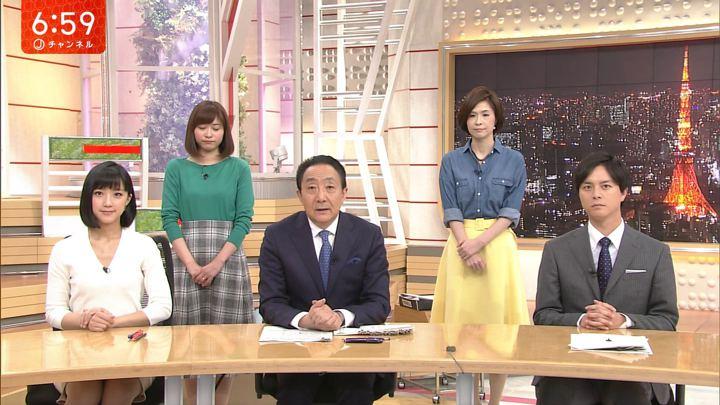 2018年04月24日竹内由恵の画像31枚目