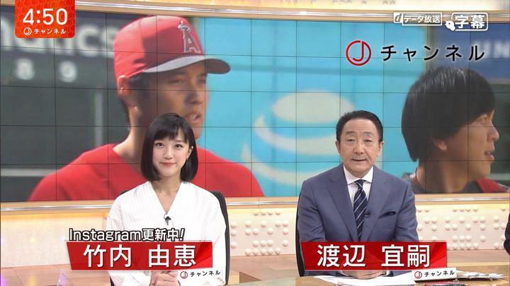 2018年04月25日竹内由恵の画像01枚目