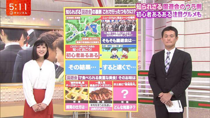 2018年04月25日竹内由恵の画像02枚目