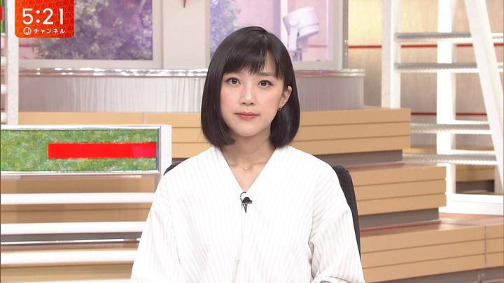 2018年04月25日竹内由恵の画像09枚目