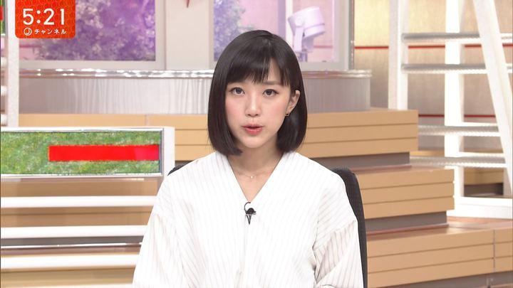 2018年04月25日竹内由恵の画像10枚目