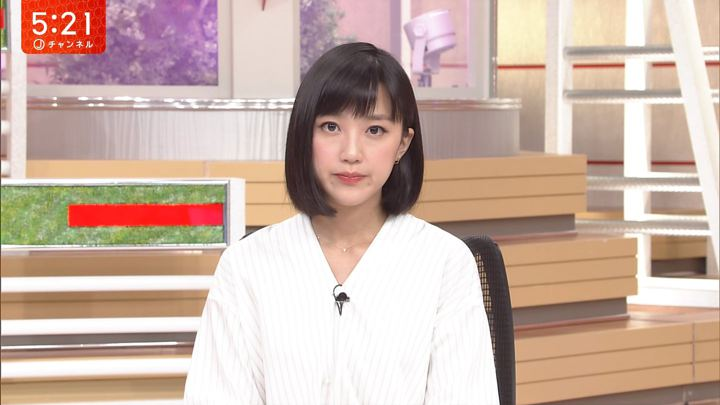 2018年04月25日竹内由恵の画像11枚目
