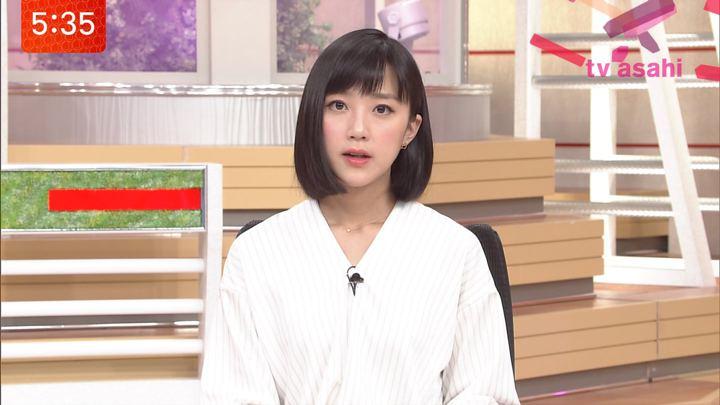 2018年04月25日竹内由恵の画像13枚目