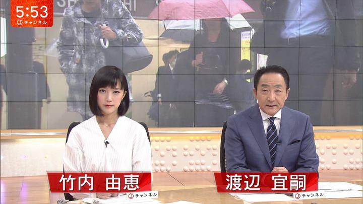 2018年04月25日竹内由恵の画像15枚目