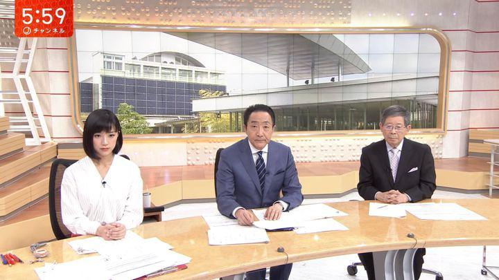 2018年04月25日竹内由恵の画像16枚目