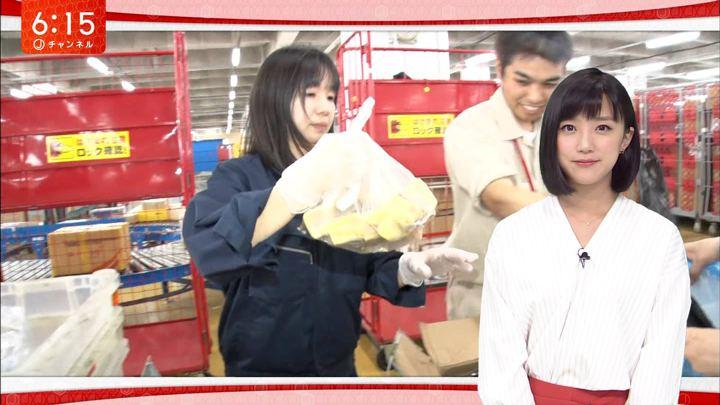 2018年04月25日竹内由恵の画像20枚目