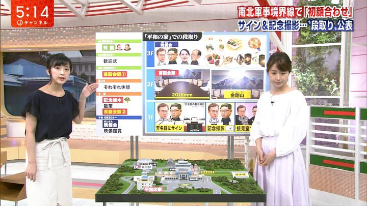2018年04月26日竹内由恵の画像03枚目