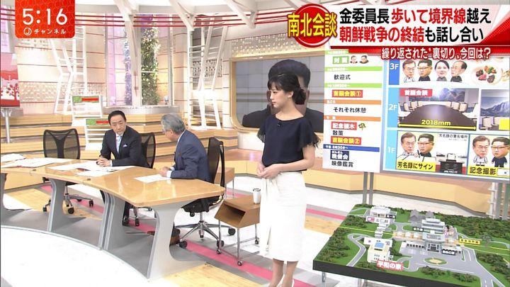 2018年04月26日竹内由恵の画像04枚目