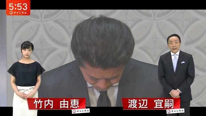 2018年04月26日竹内由恵の画像12枚目