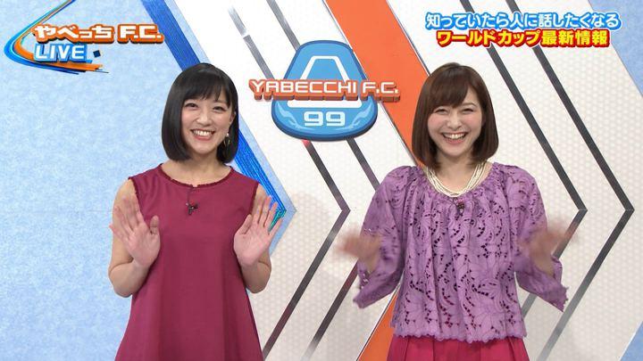2018年04月29日竹内由恵の画像01枚目