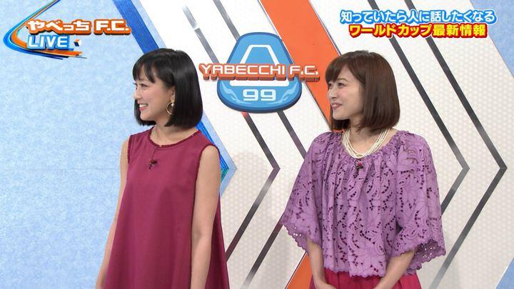 2018年04月29日竹内由恵の画像08枚目