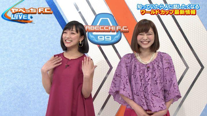 2018年04月29日竹内由恵の画像09枚目