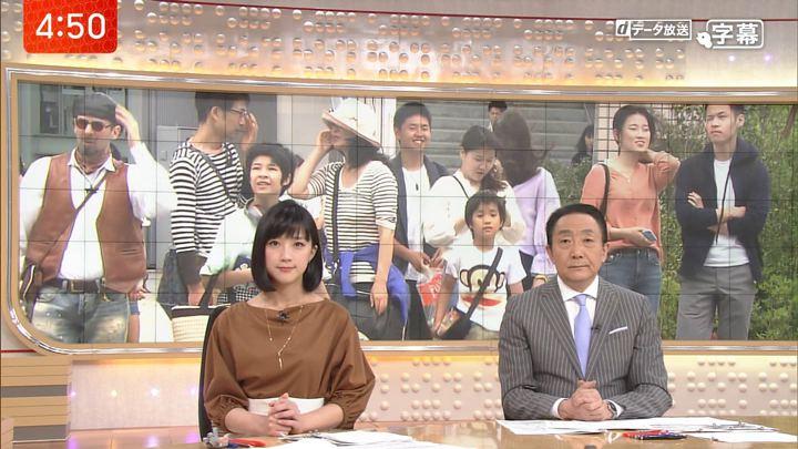 2018年05月03日竹内由恵の画像01枚目