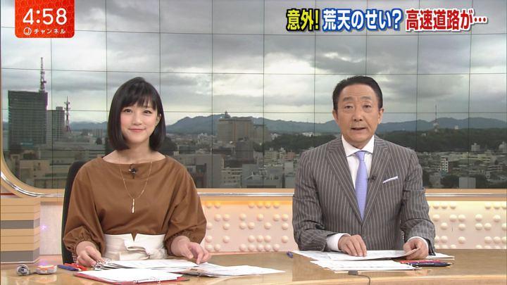 2018年05月03日竹内由恵の画像02枚目