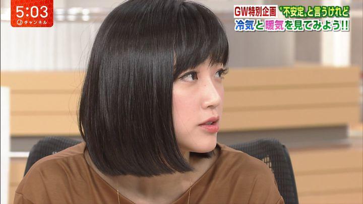 2018年05月03日竹内由恵の画像03枚目
