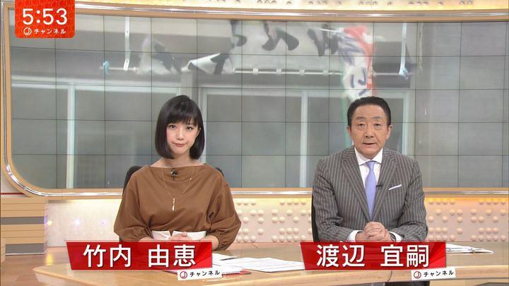 2018年05月03日竹内由恵の画像07枚目