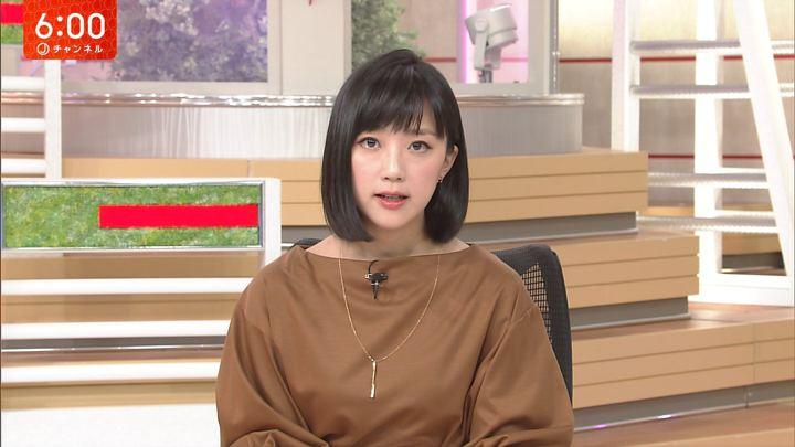 2018年05月03日竹内由恵の画像09枚目