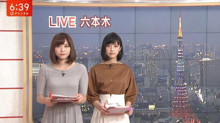2018年05月03日竹内由恵の画像18枚目