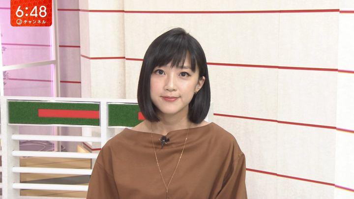 2018年05月03日竹内由恵の画像20枚目