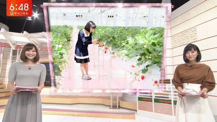2018年05月03日竹内由恵の画像25枚目
