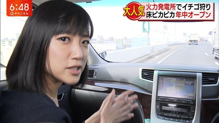 2018年05月03日竹内由恵の画像26枚目