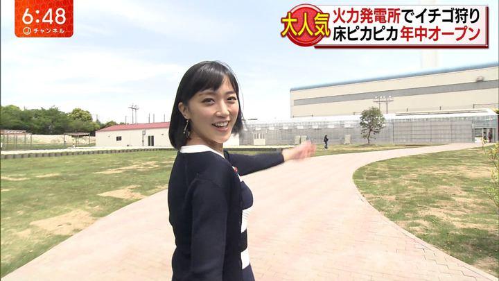 2018年05月03日竹内由恵の画像28枚目
