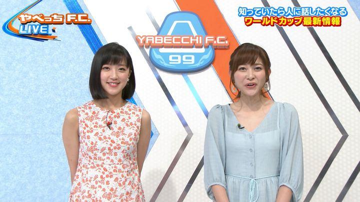 2018年05月06日竹内由恵の画像04枚目