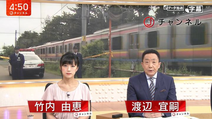 2018年05月08日竹内由恵の画像01枚目