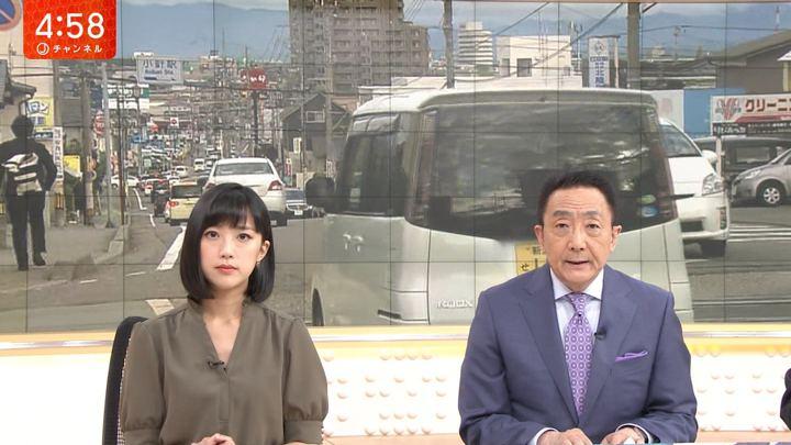 2018年05月09日竹内由恵の画像03枚目