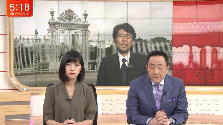 2018年05月09日竹内由恵の画像06枚目