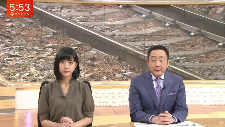 2018年05月09日竹内由恵の画像10枚目