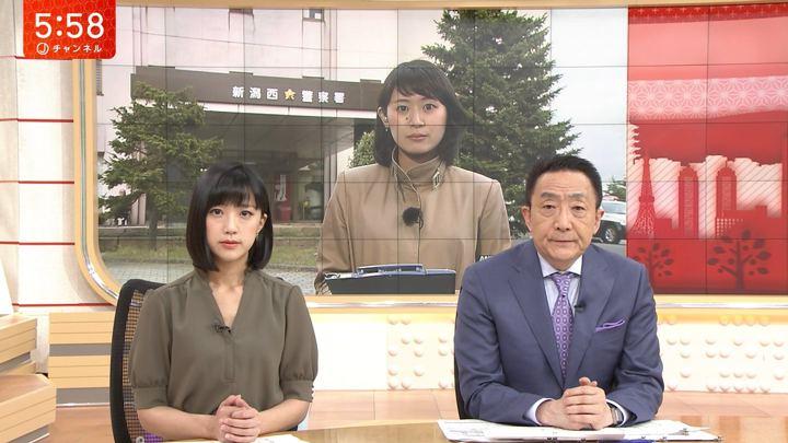 2018年05月09日竹内由恵の画像11枚目