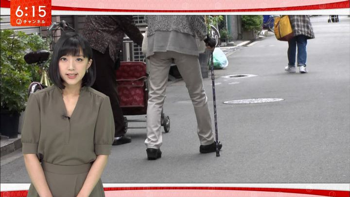 2018年05月09日竹内由恵の画像15枚目