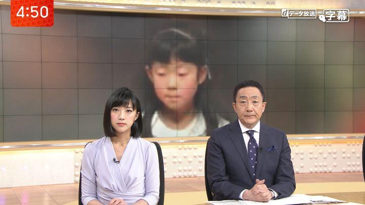 2018年05月10日竹内由恵の画像01枚目
