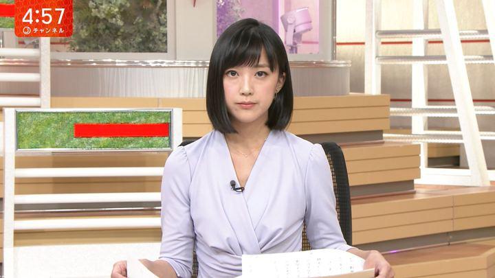 2018年05月10日竹内由恵の画像04枚目