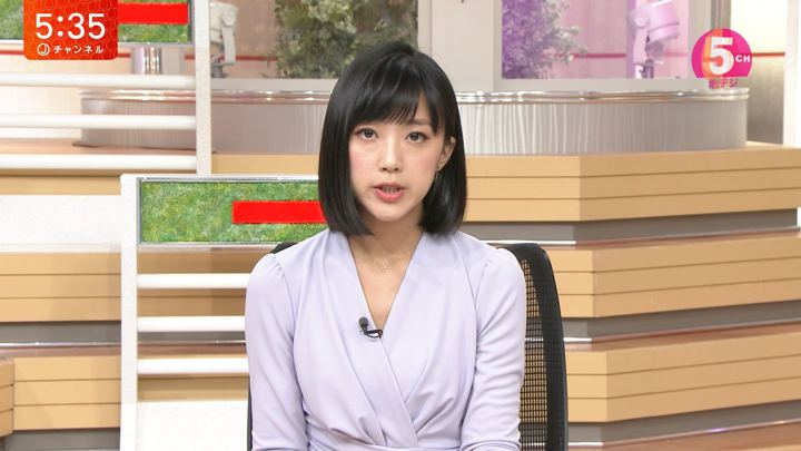 2018年05月10日竹内由恵の画像10枚目
