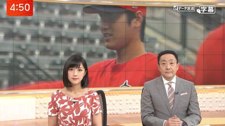 2018年05月11日竹内由恵の画像01枚目