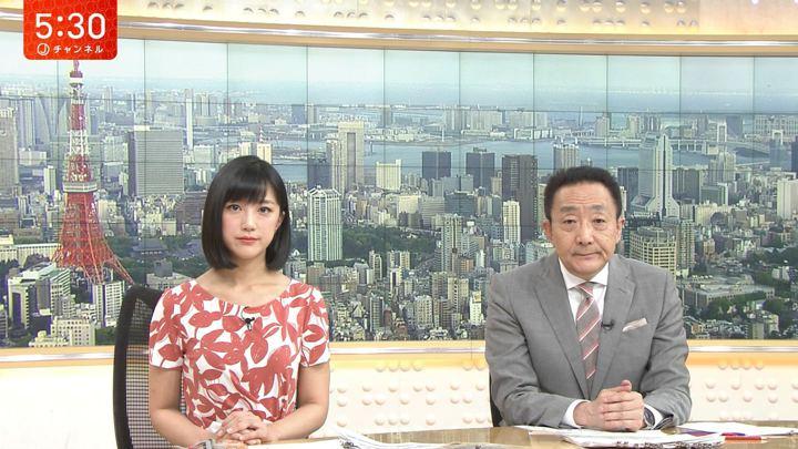 2018年05月11日竹内由恵の画像08枚目