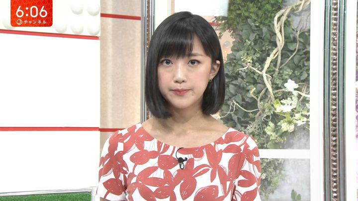 2018年05月11日竹内由恵の画像19枚目