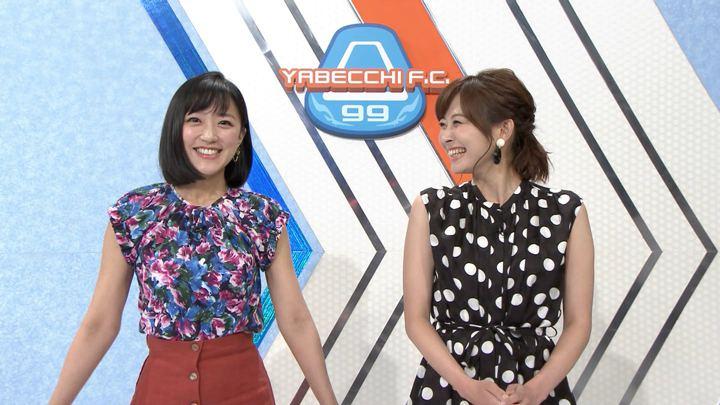 2018年05月13日竹内由恵の画像01枚目