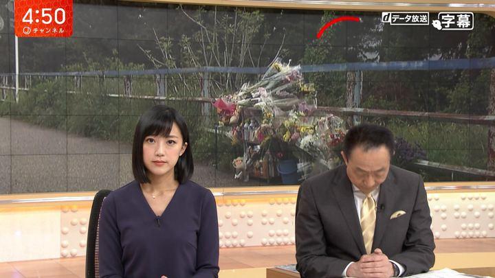2018年05月14日竹内由恵の画像01枚目