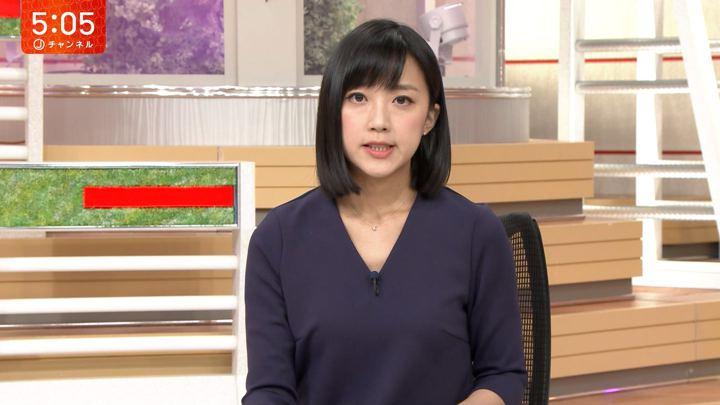2018年05月14日竹内由恵の画像03枚目